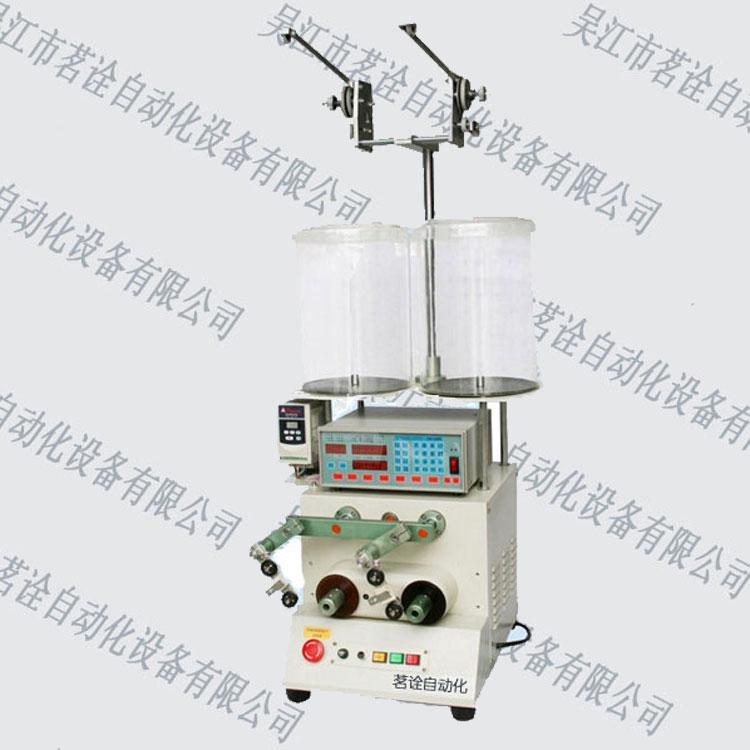 变压器专用双轴变频式绕线机MQ-201B