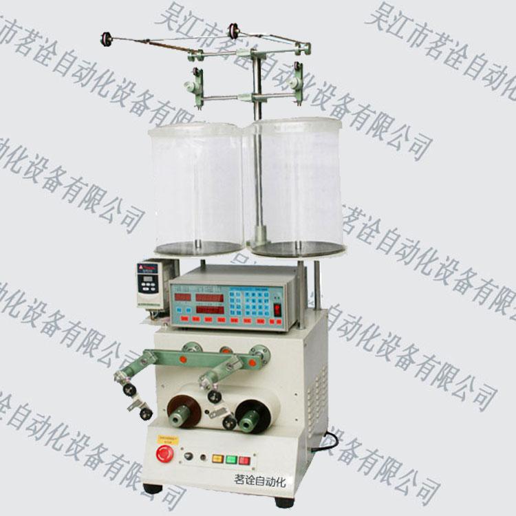 变压器专用双轴变频式绕线机MQ-201A